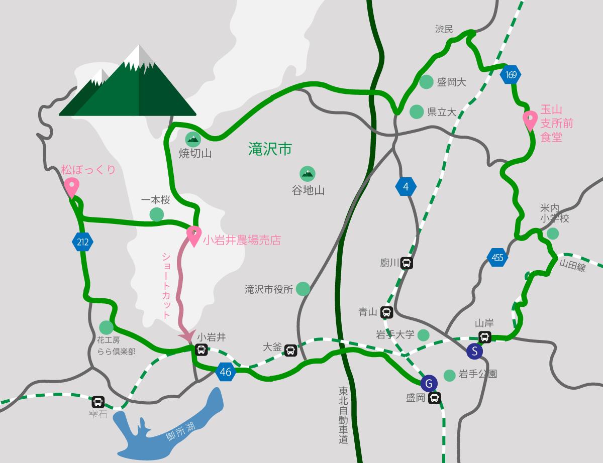 盛岡のサイクリングコースのマップ