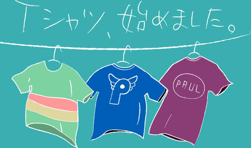 grins-t-shirt