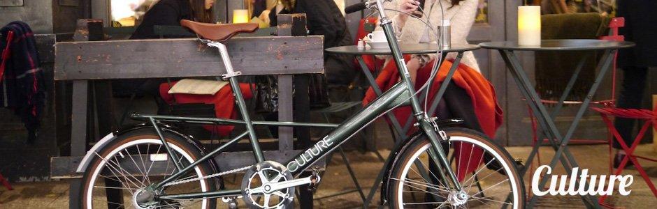 culture_bikes1