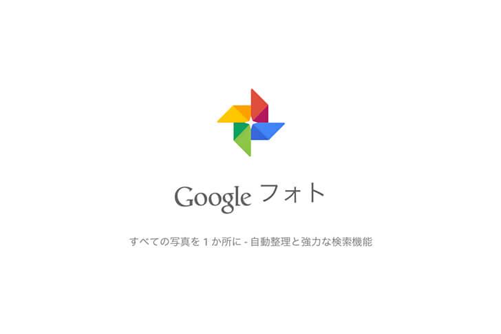 google_photo_grins