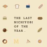 """11月13日は今年最後の""""NICHIYOBI""""。"""