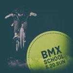 【BMXスクール】次回は5月20日、お子様も大歓迎!