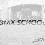 【BMXスクール】次回は6月10日!