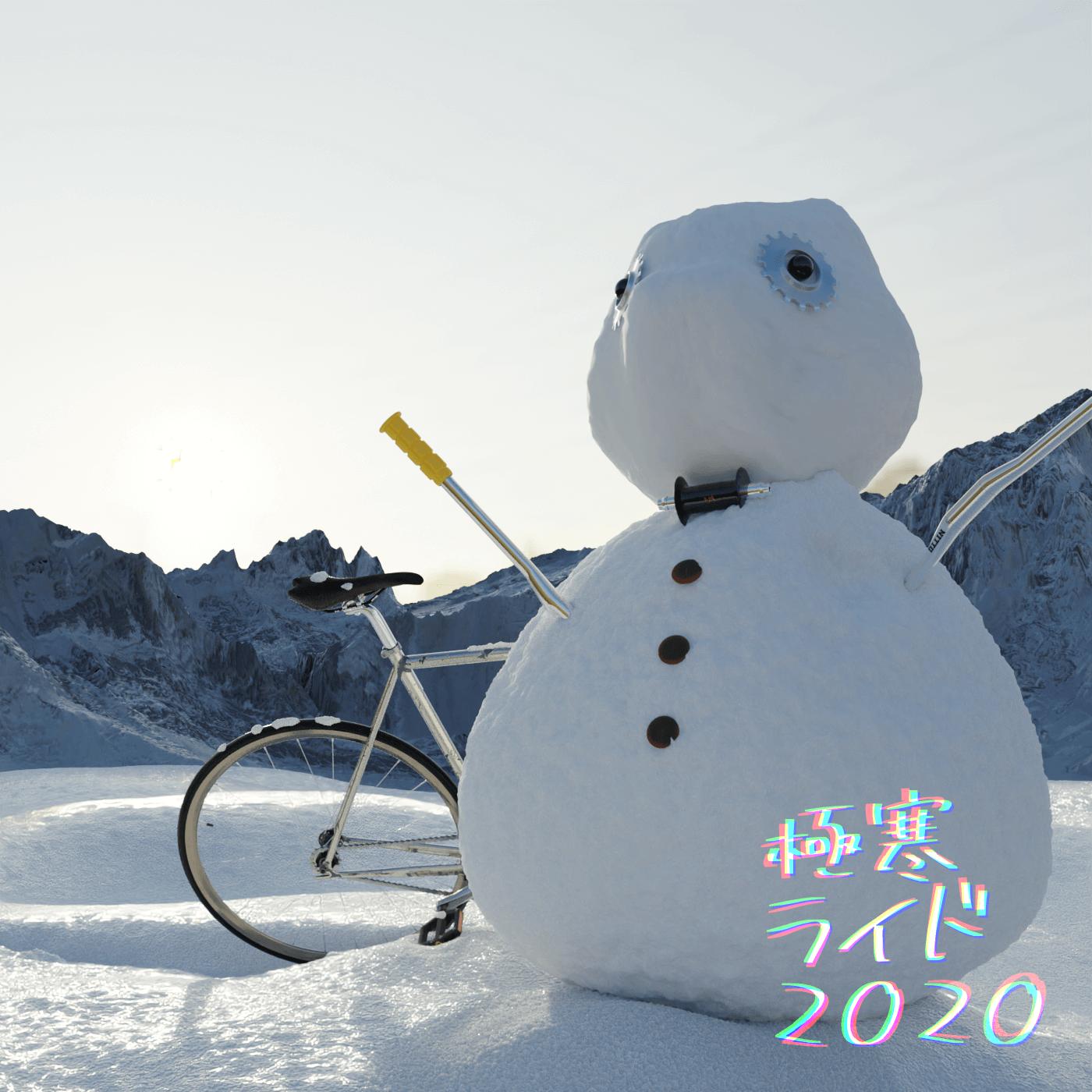 snow_mauntain